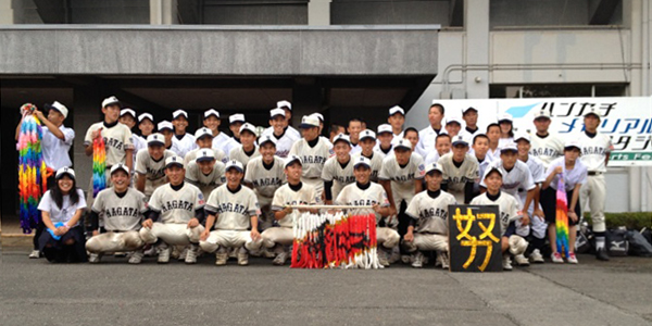 94th-hyogo