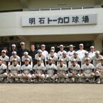 平成25年度春季兵庫県高校野球大会